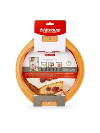 Форма для выпечки Attribute ABS306 Оранжевый