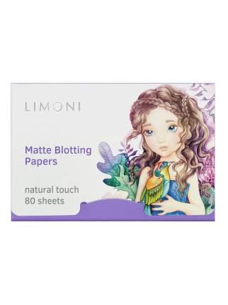 Салфетки матирующие для лица Limoni Matte Blotting Papers Lilac 80 шт