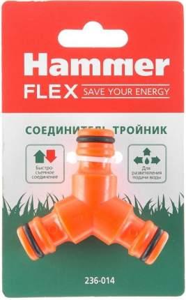 Тройник для шланга Hammer 236-014 403836