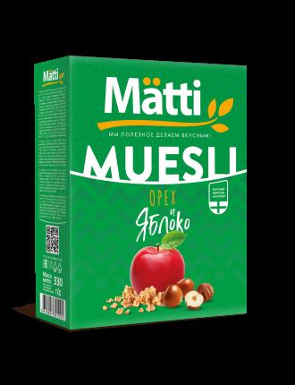 Мюсли Matti с орехом и яблоком 330 г