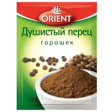 Перец Orient Душистый горошек 10г