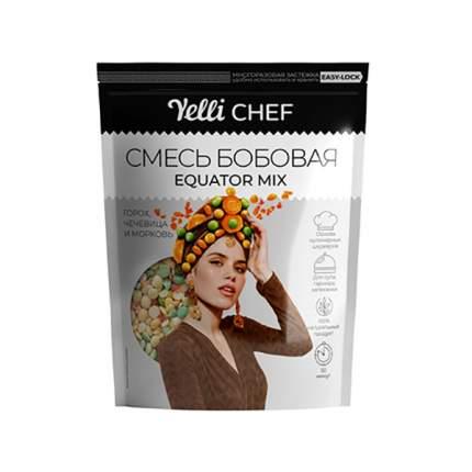 Смесь бобовая Yelli Chef Equator Mix 350г