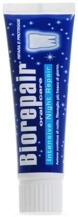 Зубная паста Biorepair Intensive Night Repair 75 мл
