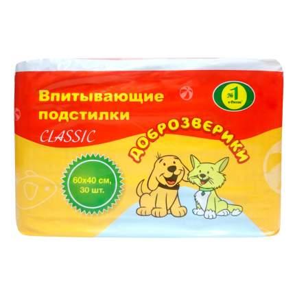 Пеленки для домашних животных Пелигрин Доброзверики Super Classic, 30шт, 60 x 40