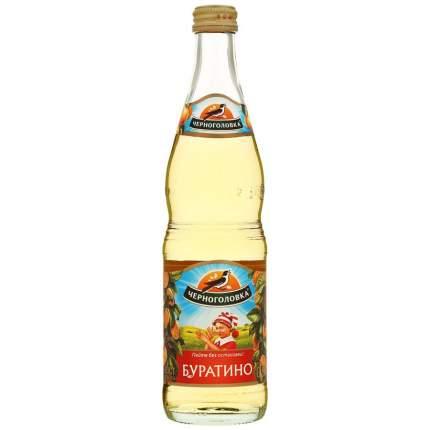 Напиток Черноголовка Лимонад Буратино 500мл