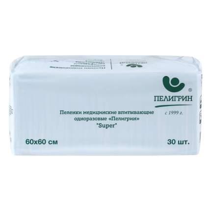 Пеленки одноразовые  впитывающие Пелигрин Super 60х60 см 30 шт.