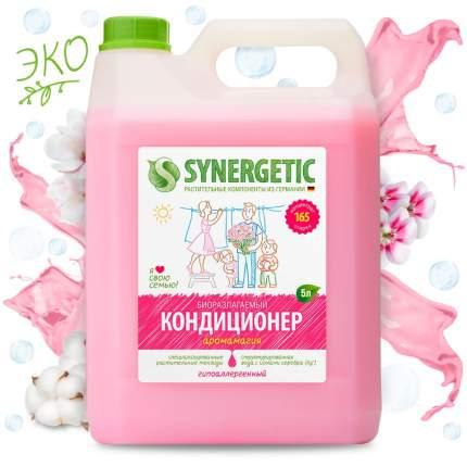 """Кондиционер для белья SYNERGETIC """"Аромамагия"""" гипоаллергенный, 5л, 165 стирок"""