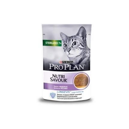 Влажный корм для кошек PRO PLAN Nutrisavour, для стерилизованных,+7 лет, индейка, 85г*24шт