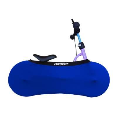 Чехол универсальный PROTECT (беговел/самокат/детский велосипед) 70-110 см Синий