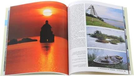 Книга Книга Речной круиз на французском языке