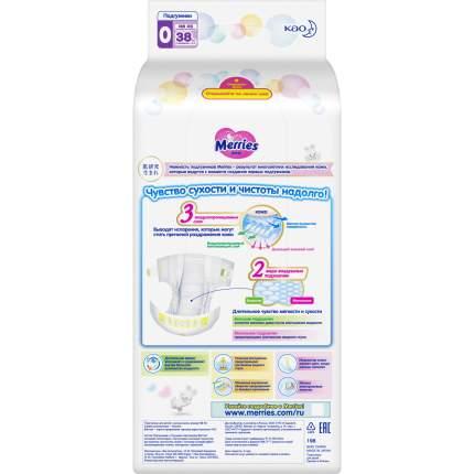 Подгузники Merries для новорожденных с малым весом, размер NB XS, до 3 кг, 38 шт
