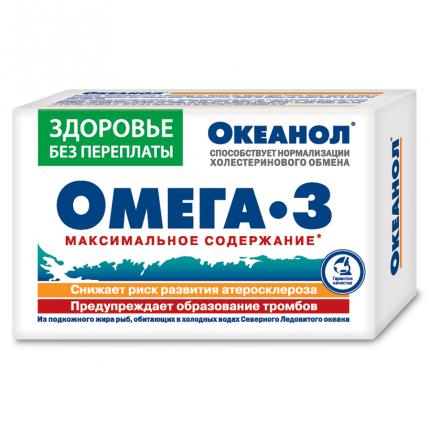 Океанол (омега-3) капсулы 1,36г N30