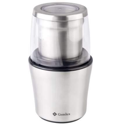 Измельчитель Gemlux GL-CG999A Silver