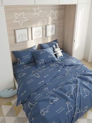 Пододеяльник Сказка -Котики- 1,5-спальный на молнии 145х215 см