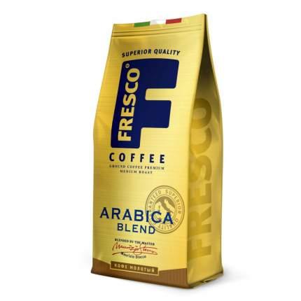 Кофе Fresco Arabica Blend, молотый, 200 гр