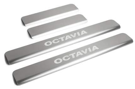 Накладки на пороги RIVAL для Skoda Octavia A7 2013-2019, с надписью, 4 шт., NP.5105.3
