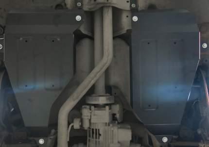Защита топливного бака Автоброня для Volkswagen Tiguan I рест. 4WD 11-17 1.8mm 111.05846.1