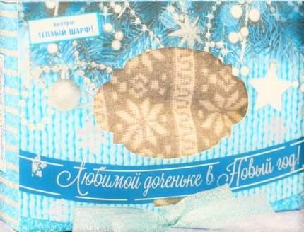 """Теплый шарф в подарочной коробке """"Любимой доченьке в Новый год!"""" Sima-Land"""