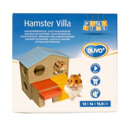Игрушка для грызунов Duvo+ Двухэтажный домик, дерево, коричневый 17см