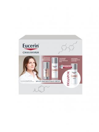 Набор Eucerin против гиперпигментации Anti-Pigment