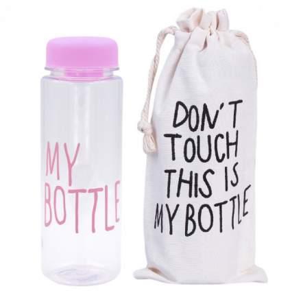 Бутылка «My Bottle» (С мешочком) (K22068) (Розовый)