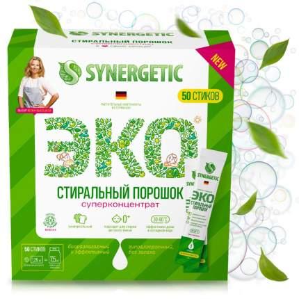 Стиральный порошок универсальный SYNERGETIC суперконцентрат, гипоаллергенный, 50 стирок