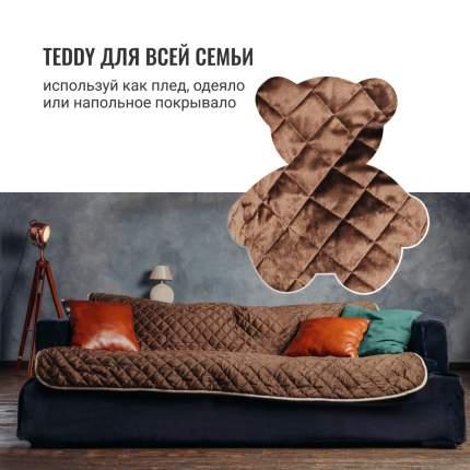 Электроодеяло плюшевое/ Электроплед Teddy (150 x 180 см) S282