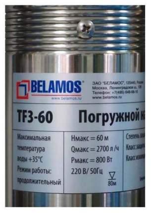 Скважинный насос BELAMOS TF3-60 с кабелем 1.5м