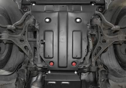 Защита картера Автоброня для Haval H8 2015-н.в., сталь 1.8 мм, с крепежом, 111.09413.1