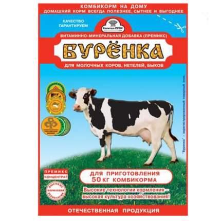 Премикс для молочных коров БУРЕНКА 0,3 кг