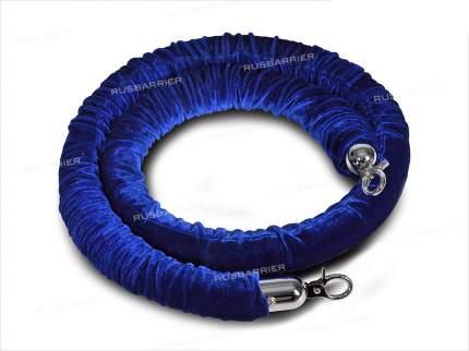 Канат 1,5 метра KBS-0015 blue