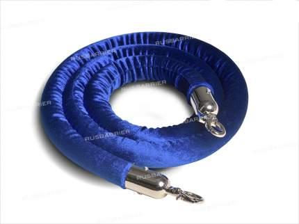 Перемычка бархатная 2 метра KBP-0020 blue