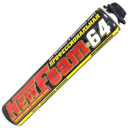 Профессиональная монтажная пена NEW FOAM 64, 750 мл