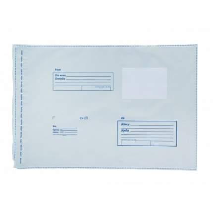 Конверт почтовый 229х324 мм 50 шт