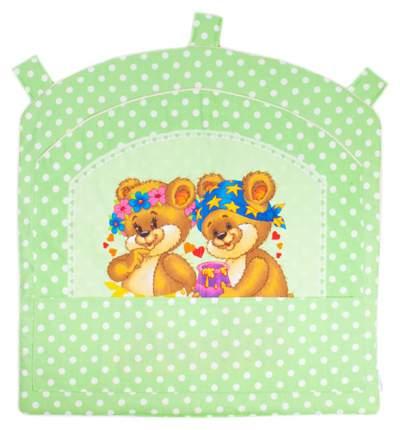 Карман на кроватку Kids comfort Maxi салатовый 017-4