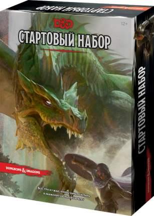Настольная игра Wizards of the Coast D&D: Стартовый набор (на русском языке)