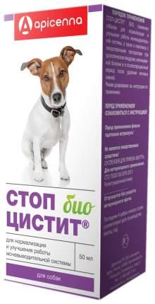 Стоп-Цистит Био Суспензия для собак APICENNA, 50 мл
