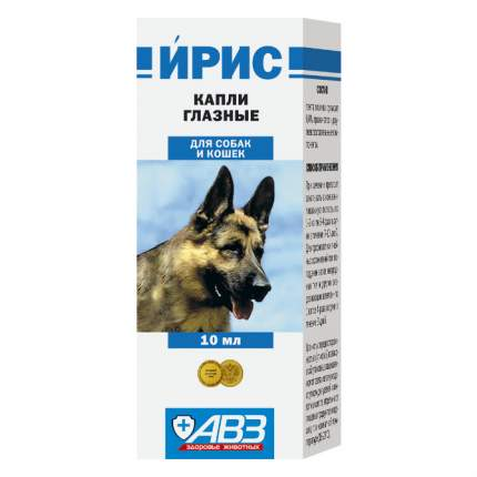 Капли глазные для кошек и собак АВЗ Ирис, 10 мл