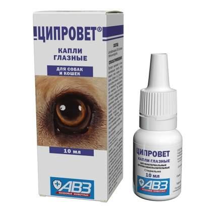 Капли глазные для кошек и собак АВЗ Ципровет, 10 мл