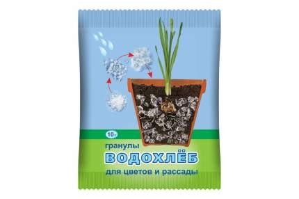 Гранулы Ваше хозяйство Водохлеб для цветов и рассады 10 г