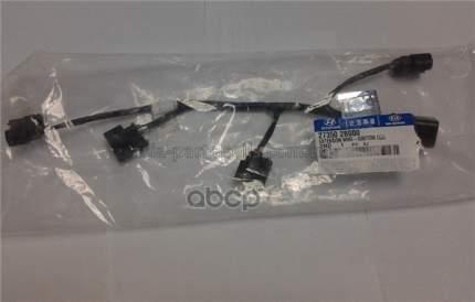 Провода Зажигания (комплект) Hyundai-KIA 273502B000