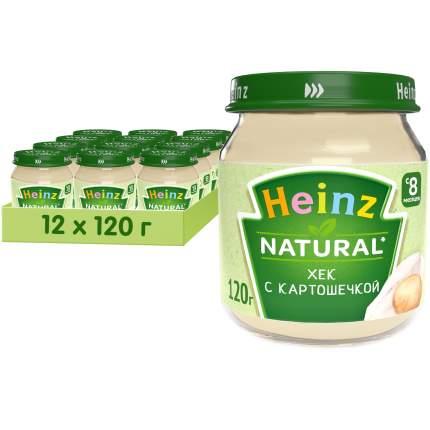 Пюре Heinz Хек с картошечкой 8 мес., 12 шт. по 120 г