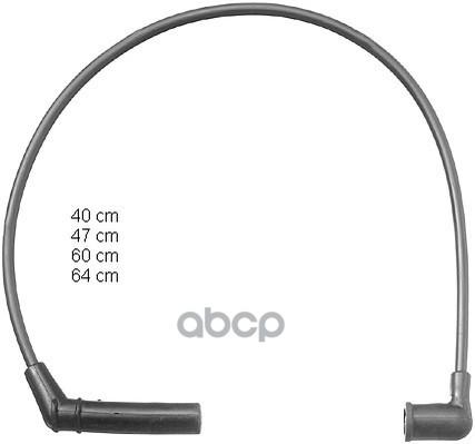 Провода Зажигания (комплект) Champion CLS169