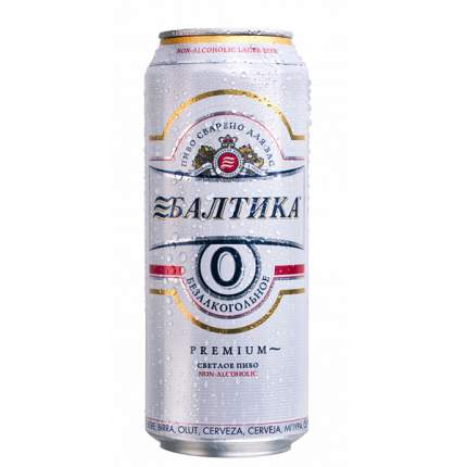 Пиво Балтика №0 безалк.свет.0% ж/б 0,45л