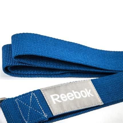 Ремень для йоги Reebok RAYG-10023BL, синий