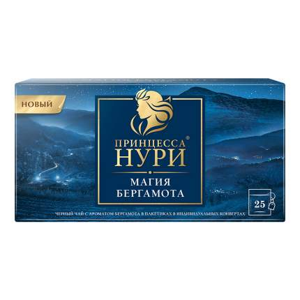 Чай черный Принцесса Нури Магия Бергамота 25 пакетиков