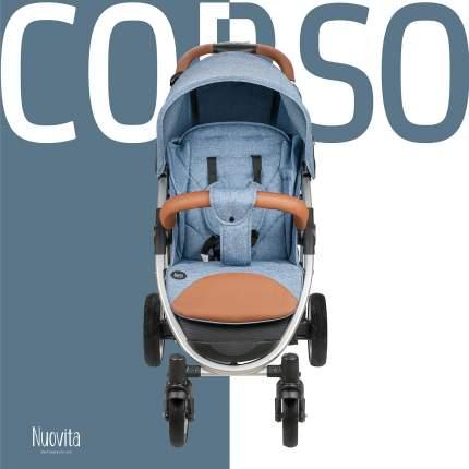 Прогулочная коляска Nuovita Corso джинсовый - серебристый