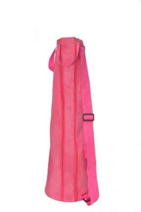 Сумка для кальяна Pharaon конус, цвет розовый  ( высота 67 см, диаметр низа 18 см)