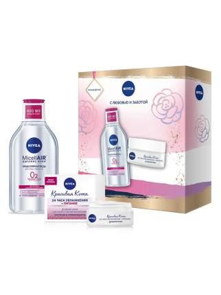 Набор косметики Nivea для ухода: Мицеллярная вода MicellAir, 400 мл + Дневной крем, 50 мл