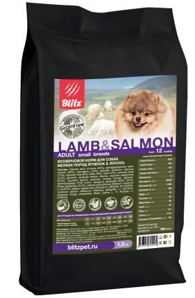 Сухой корм для собак BLITZ Holistic, беззерновой, ягненок и лосось, 1,5кг
